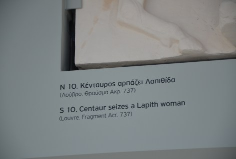 Label of a missing piece of the frieze at the Acropolis Museum in Athens, Greece
