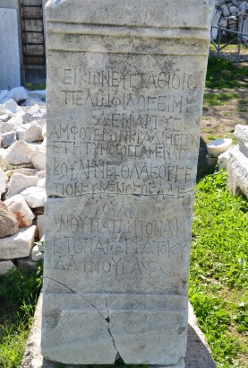 Inscription in Greek at the Smyrna Agora in Izmir, Turkey
