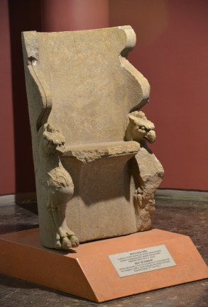 Seat of Honor from Ephesus at the Izmir Archaeology Museum in Izmir, Turkey