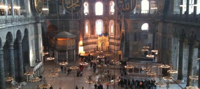 Hagia Sophia: Upper Gallery