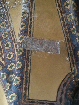 Peeling off the paint to reveal what's underneath at Hagia Sophia in Istanbul, Turkey