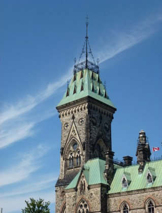 East Block at Parliament Hill in Ottawa, Ontario, Canada
