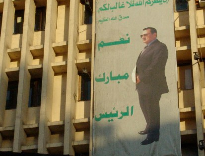 Banner of Hosni Mubarak on a government building in Cairo, Egypt