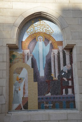Mosaic at the Hanging Church in Cairo, Egypt