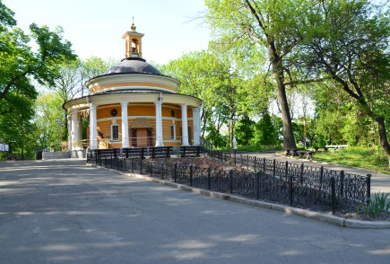 Church of St. Nicholas the Miracle Worker at Askold's Grave Park in Kiev, Ukraine