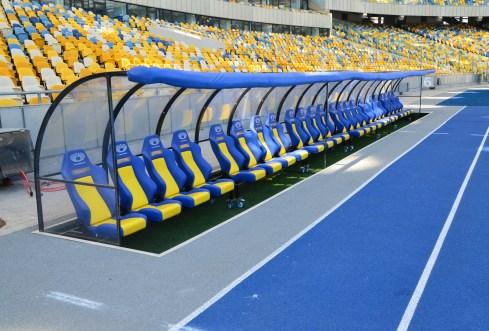 Bench at Olimpiyskiy National Sports Complex in Kiev, Ukraine