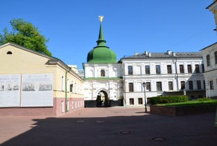 Southern Gate at St. Sophia Cathedral complex in Kiev, Ukraine