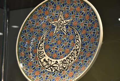 Decorative plate at the Çini Müzesi in Kütahya, Turkey
