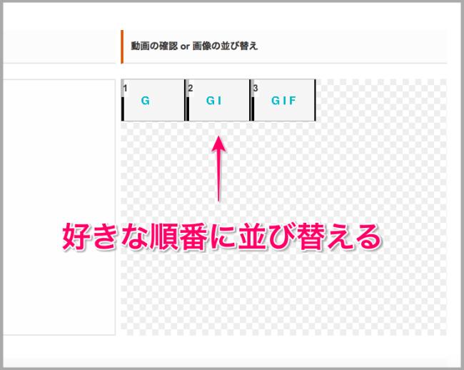 WordPress GIF 埋め込む