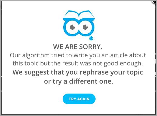 AI 記事作成