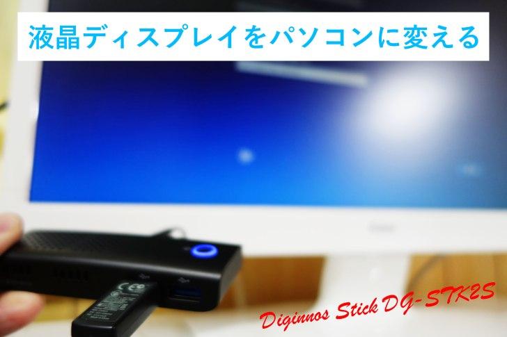 top-DSC05221