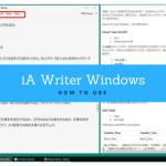 iA Writer Windows版の画面