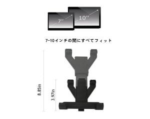 OHLPRO タブレットホルダー車載ステント,360度回転吸盤式車載ダッシュボード マウントホルダースタ,7-9.7-10.5インチ タブレット ホルダー [並行輸入品]_1