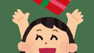 クリスマスプレゼントをもらって喜ぶ小学生の女の子