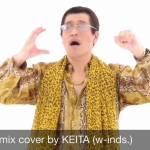 w-inds.のKEITA(橘慶太)がPPAPをカバーして上手すぎると話題に!【動画】