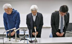 東京デザインウィークでの火災事故で謝罪会見をする日本工業大学