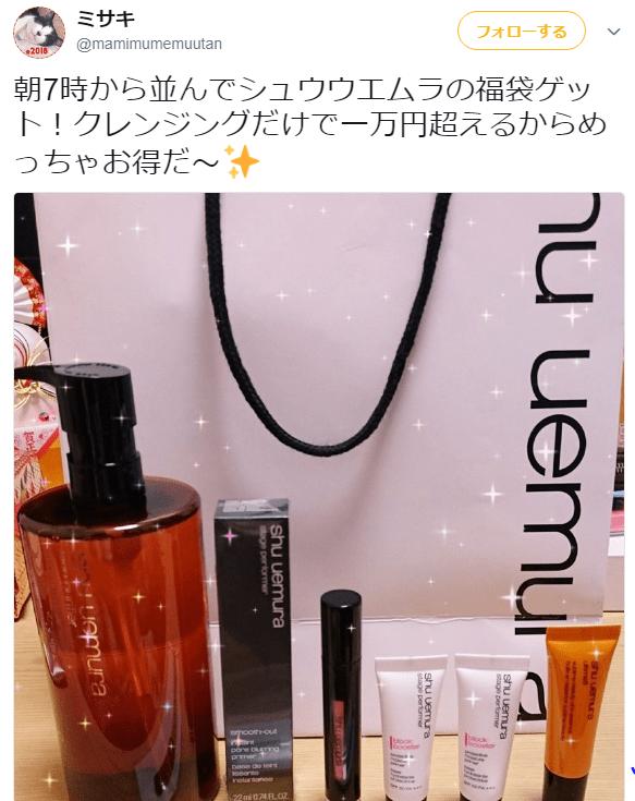 福袋uemura