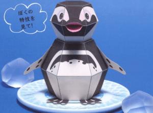 マゼランペンギン爆弾