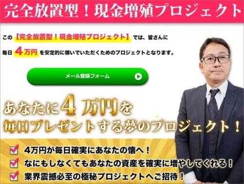 To Victory FX XYZ 片山孝太郎