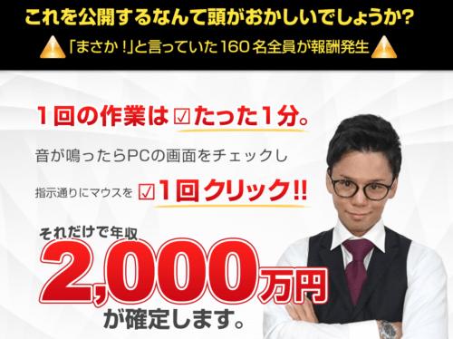 アセットフォーメーションシステム(AFC) 織田慶