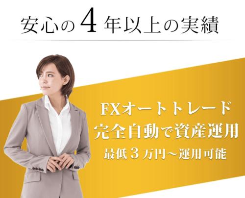 RmillionBank(ルミリオンバンク) Daijiro(鈴木大二郎)