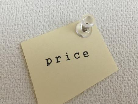 SHONAN PRICE