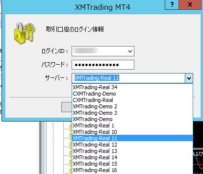 MT4のリストにサーバーを追加する方法3