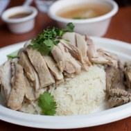 Hainanese Chicken with Gizzards, Ginger Rice, and Cucumbers