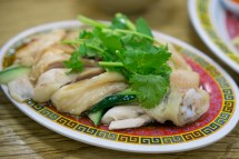 Hainanese Chicken - Taste Good