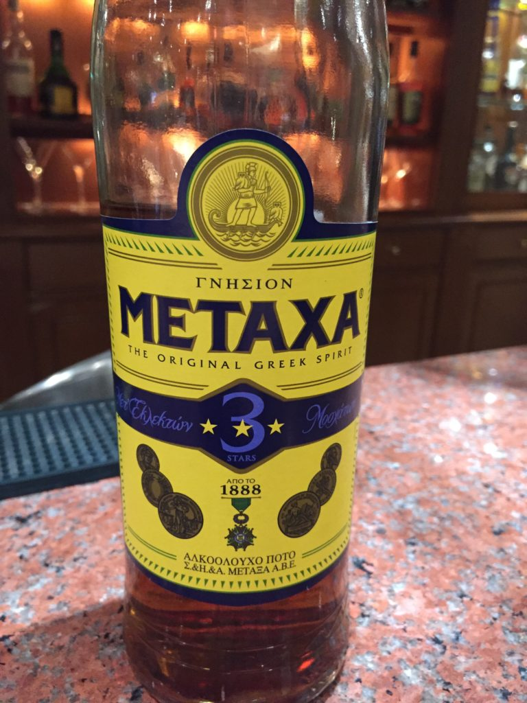 Metaxa Local Liquor