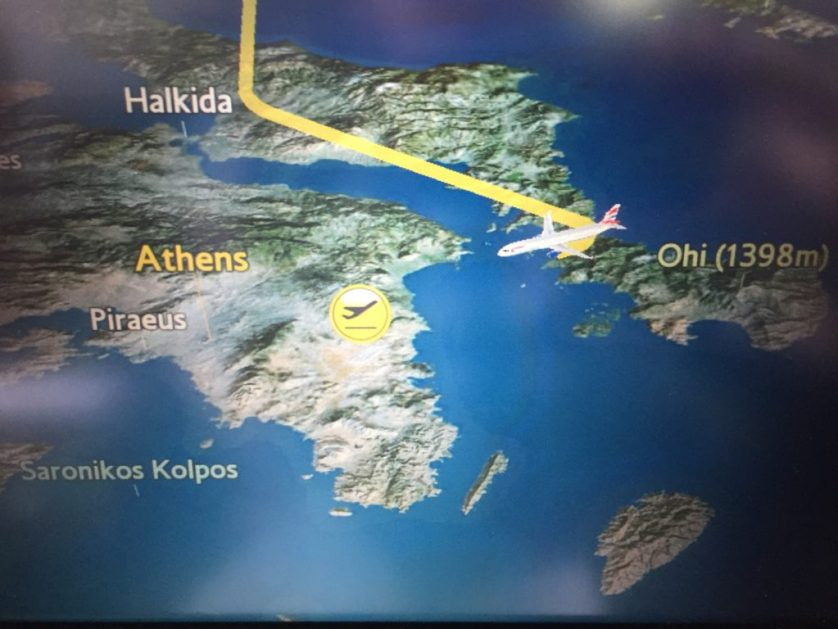 Athens Approach