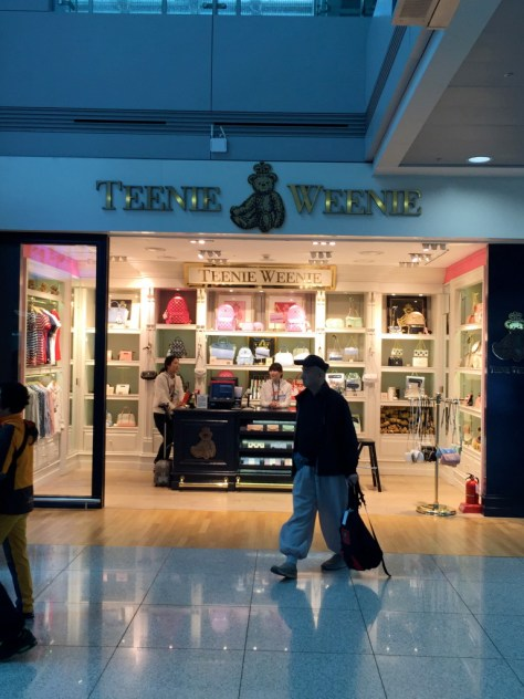 Teenie Weenie Store?