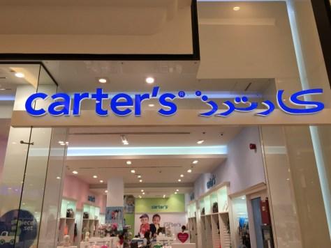 Carters Arabic