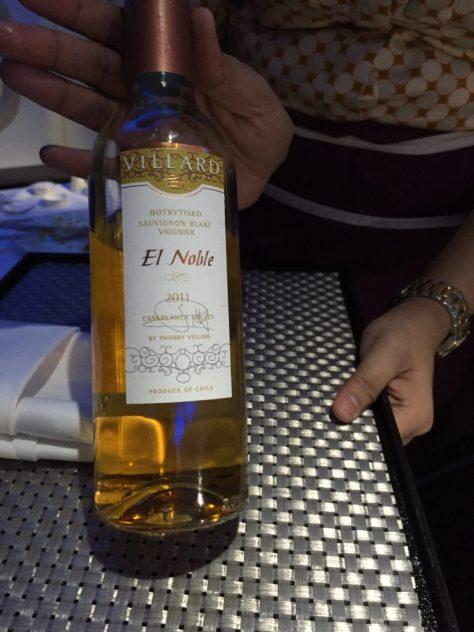 Etihad Dessert Wine
