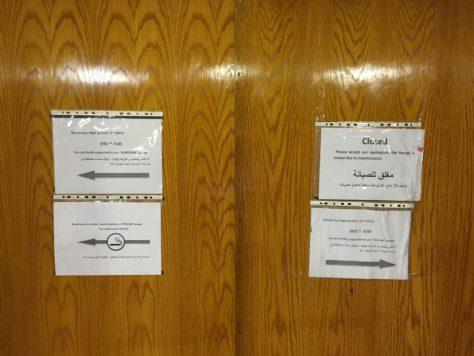 EgyptAir Lounge Closure