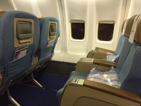 EgyptAir 737 Business Class Legroom