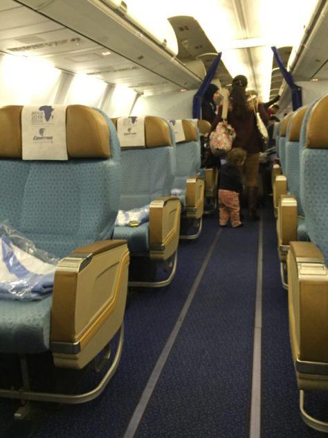 EgyptAir 737 Business Class