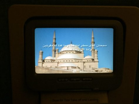 EgyptAir Prayer