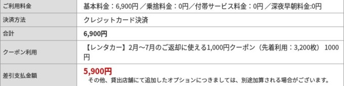f:id:momo-rock:20180301224505j:plain