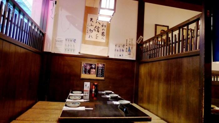 manzo izakaya Japanese Richmond instanomss nomss