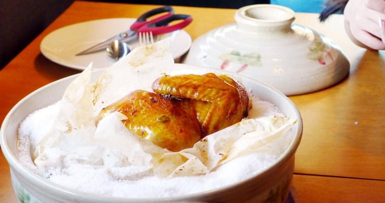 Hakkasan Modern Chinese Bistro Richmond | No 5 Road 客家人