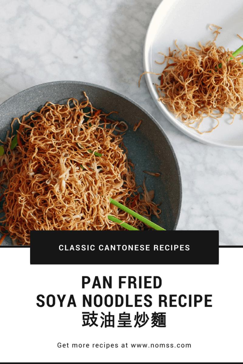 PAN FRIED SOYA NOODLES RECIPE NOMSS.COM FOOD BLOG