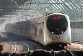 Metrô de Hong Kong : Como Funciona e Como Usar