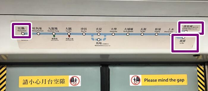 Como ir de Hong Kong para a China