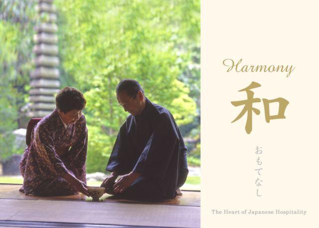 Wa -Harmony- Image