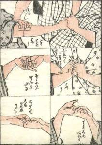 Artist: Hokusai Katsushika / Title: Hokusai Manga