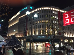 Daimaru Department Store Picture