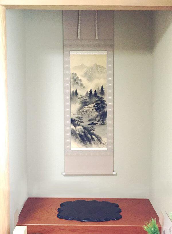tokonoma sansui