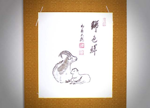 Shikishi-kake, Japanese Hanging Scroll for Displaying a Shikishi Board