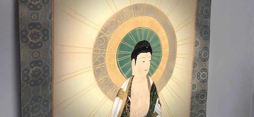 Amitabha Tathagata